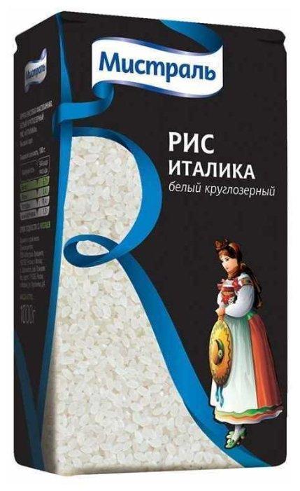 Рис Мистраль Италика белый круглозерный 1 кг