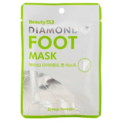 Beauugreen Маска для ног Beauty153 Diamond 24 г