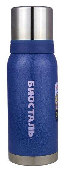 Классический термос Biostal NBА-1000 (B,G,R) (1л)