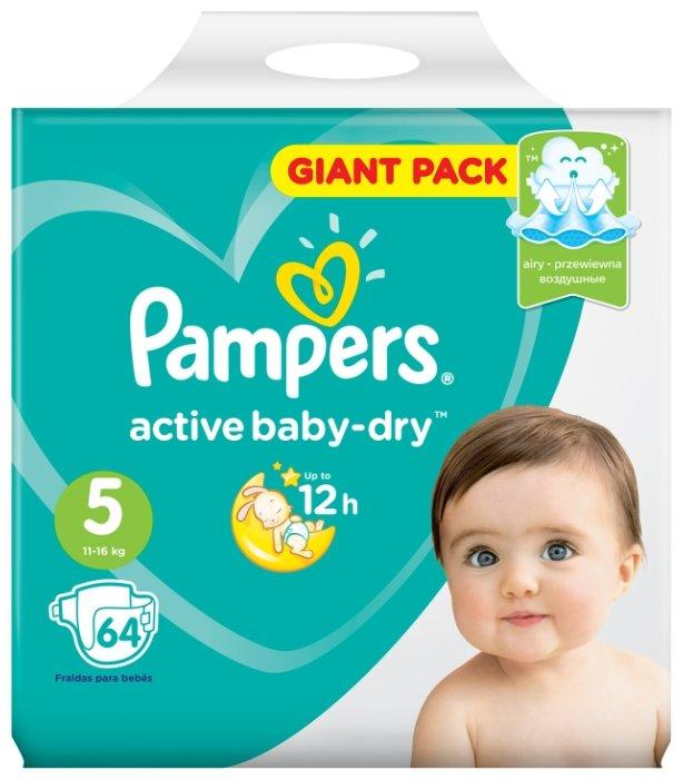 Pampers подгузники Active Baby-Dry 5 (11-16 кг) 64 шт.