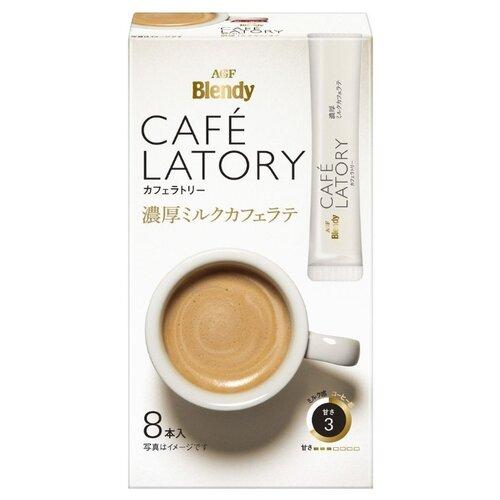 Растворимый кофе AGF Cafe Latory Latte молочный, в стиках (8 шт.) фото