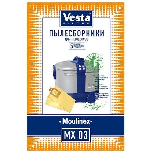 Vesta filter Бумажные пылесборники MX 03 5 шт.