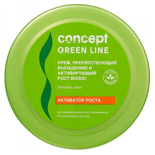 Concept Green Line Крем, препятствующий выпадению и активирующий рост волос для волос и кожи головы, 300 мл concept green line бустер с кератиновым экстрактом для волос 10 мл 10 шт