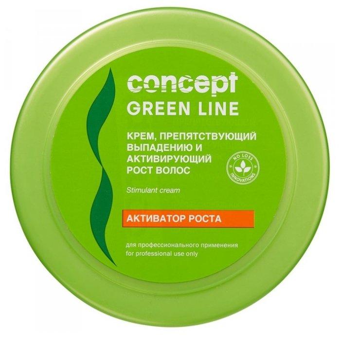Concept Green Line Крем, препятствующий выпадению