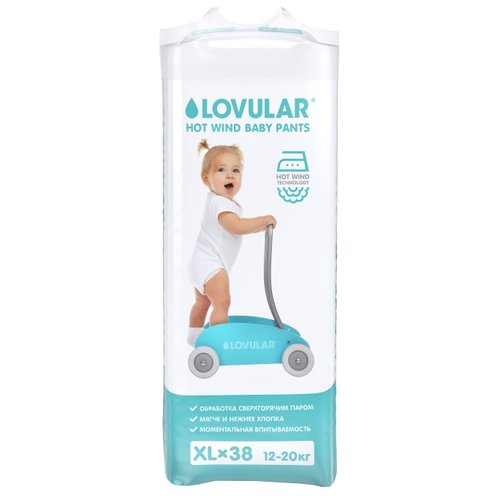 Купить LOVULAR трусики Hot Wind ХL (12-20 кг) 38 шт., Подгузники