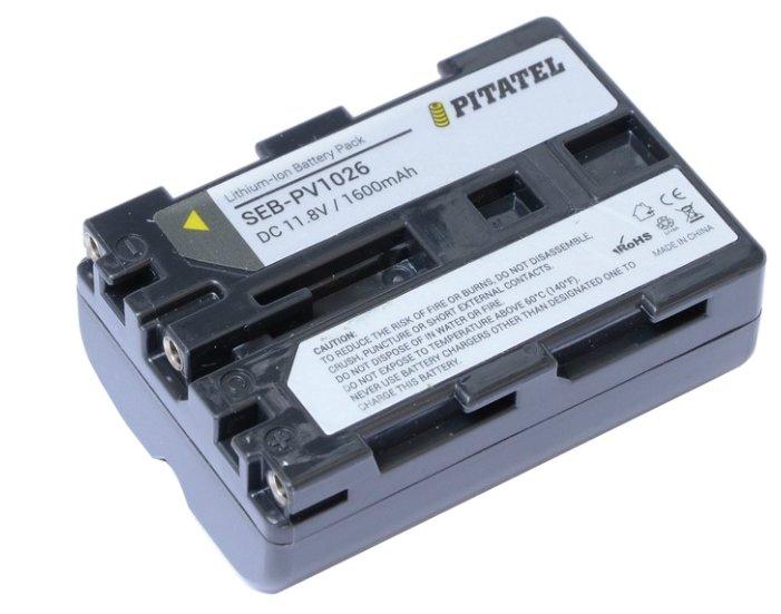 Аккумулятор Pitatel SEB-PV1026