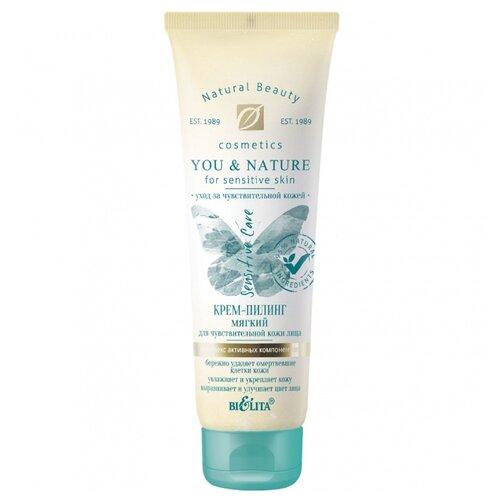 Bielita крем-пилинг для лица You & nature мягкий для чувствительной кожи 75 мл недорого