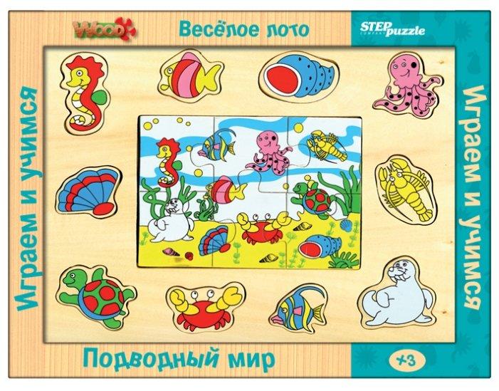Рамка-вкладыш Step puzzle Весёлое лото Подводный мир (89601), 16 дет.