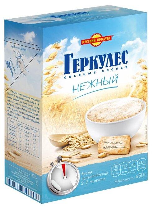 Русский Продукт Геркулес Нежный хлопья овсяные, 450 г