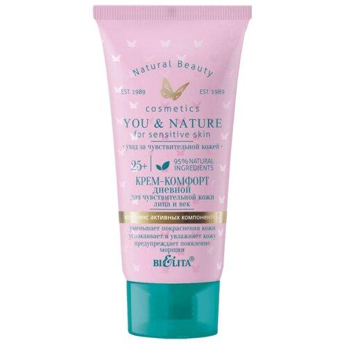 Bielita YOU & NATURE Крем-комфорт дневной 25+ для чувствительной кожи лица и век, 30 мл леля крем дневной для лица и кожи век милый лик 30 мл