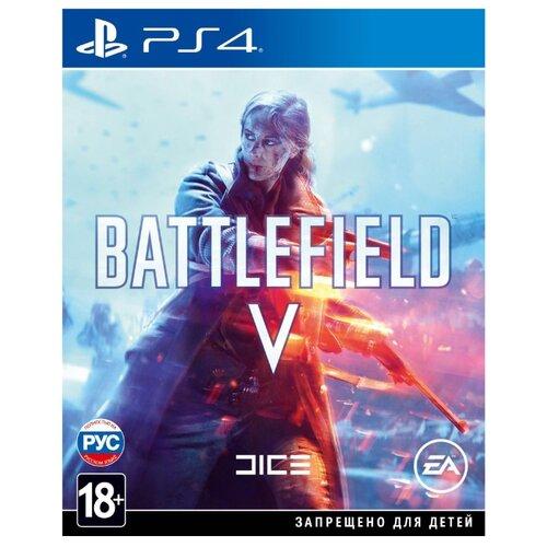 Игра для PlayStation 4 Battlefield V