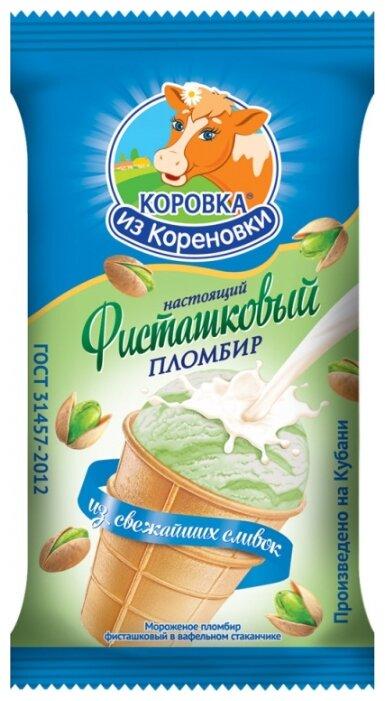 Мороженое Коровка из Кореновки пломбир фисташковый в вафельном стаканчике 70 г