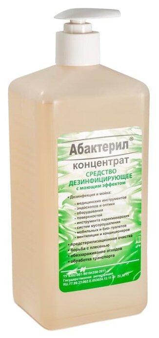 Абактерил концентрат (с насос-дозатором) 1 л