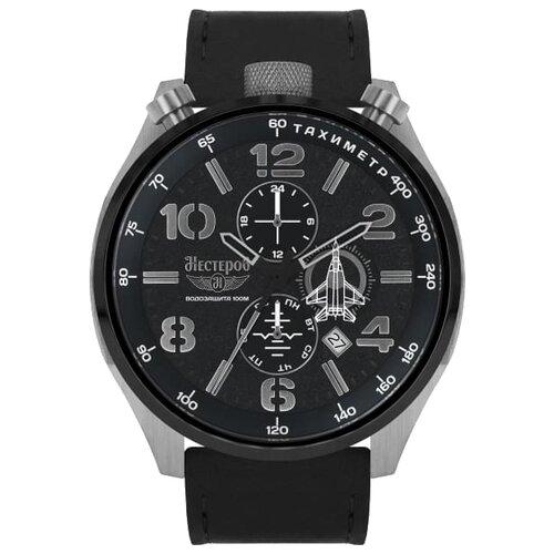 Фото - Наручные часы Нестеров H279302-05G наручные часы нестеров h2467b82 45e
