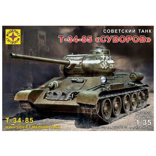 Купить Сборная модель Моделист Советский танк Т-34-85 Суворов (303532) 1:35, Сборные модели