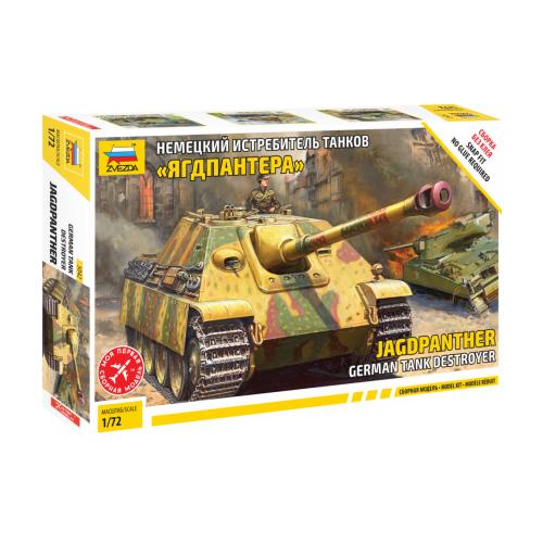Купить Сборная модель ZVEZDA Немецкий истребитель танков Ягдпантера (5042) 1:72, Сборные модели