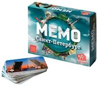Настольная игра Нескучные игры Мемо Санкт-Петербург