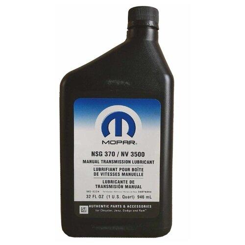 цена на Трансмиссионное масло Mopar NSG 370/NV 3500 0.9 л