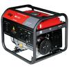 Бензиновый генератор Fubag BS 3300 (838753) (3000 Вт)