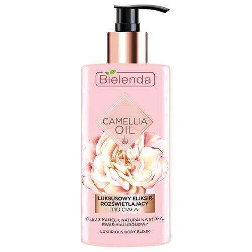 Эликсир для тела Bielenda Camellia Oil эксклюзивное, 150 мл