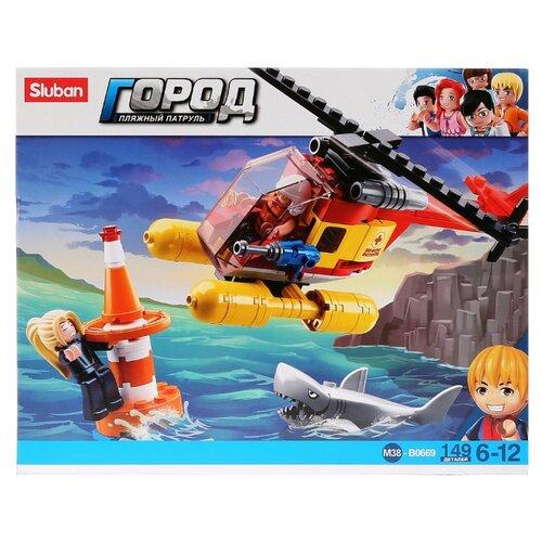 Конструктор SLUBAN Городская серия M38-B0669 Вертолет sluban 38 0103мв