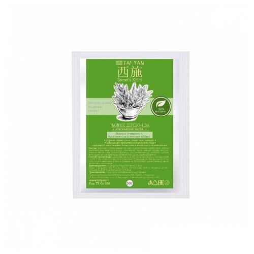 TAI YAN Альгинатная маска Чайное дерево и Ива, 30 г tai yan альгинатная маска чайное дерево и ива 30 г