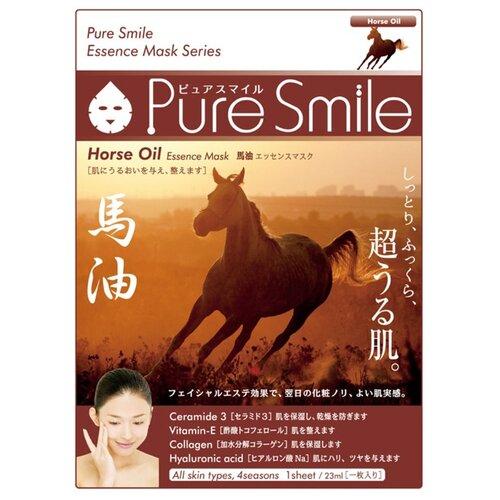Sun Smile тканевая маска Pure smile Horse oil Essence с лошадиным жиром, 23 мл чайник smile wk5209