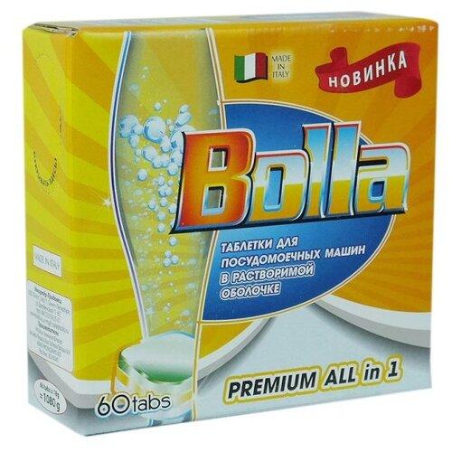 BOLLA Premium All in one таблетки в растворимой оболочке для посудомоечной машины 60 шт.
