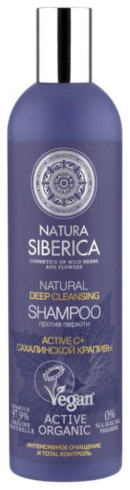 Natura Siberica шампунь Deep cleansing против перхоти