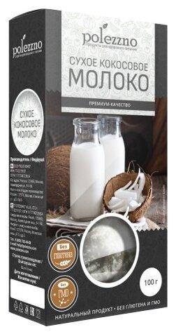 POLEZZNO Молоко кокосовое сухое