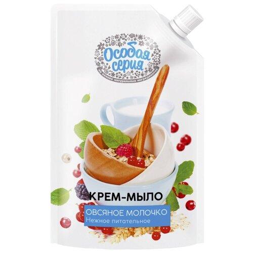 Крем-мыло жидкое Особая серия Овсяное молочко, 500 мл, 550 г гарнец толокно овсяное 500 г