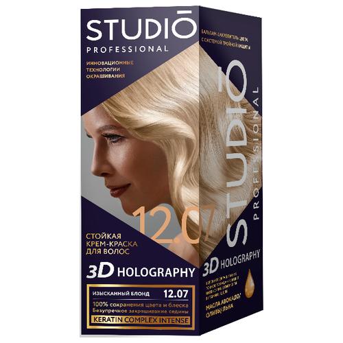 Фото - Studio Professional 3D Holography стойкая крем-краска для волос, 12.07 Изысканный блонд bruce johnson professional visual studio 2015