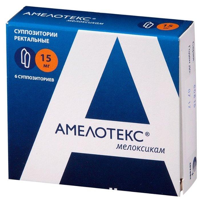 Амелотекс супп. рект. 15мг №6
