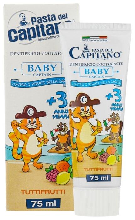 Зубная паста Pasta del Capitano Тутти Фрутти