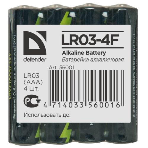 Фото - Батарейка Defender алкалиновая AAA LR03, 4 шт. батарейка panasonic evolta aaa lr03 4 шт