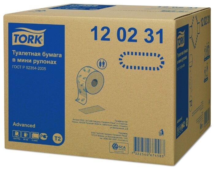 Туалетная бумага TORK Advanced 120231