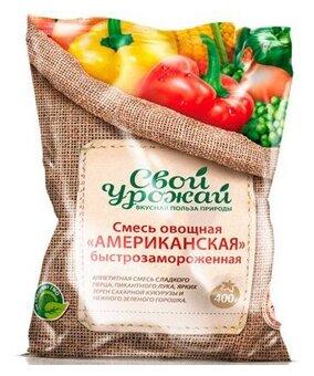 Свой урожай замороженная смесь овощная американская 400 г