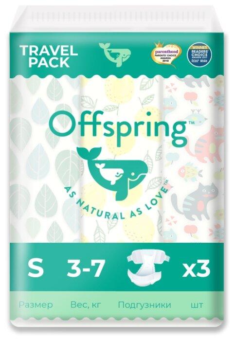 Offspring подгузники S (3-7 кг) 3 шт.