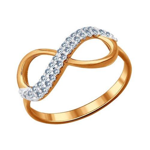 SOKOLOV Кольцо бесконечность из золочёного серебра с фианитами 93010391, размер 17