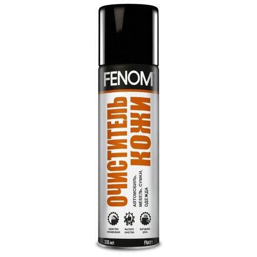 FENOM Очиститель кожи салона автомобиля FN411, 0.335 л очиститель кузова fenom fn 408