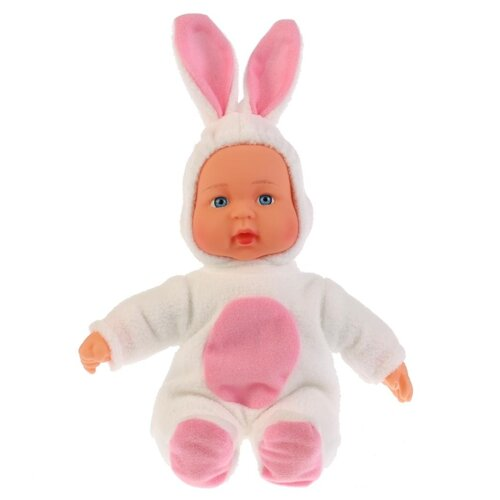 Купить Интерактивный пупс Карапуз Юляша, 33 см, HDL1469-3-RU, Куклы и пупсы