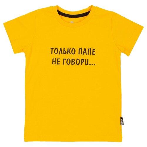 Купить Футболка bodo размер 80-86, янтарный, Футболки и рубашки