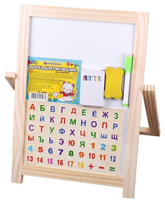 Доска для рисования детская Darvish двусторонняя (DV-10809)