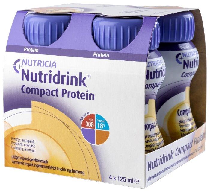 Nutridrink (Nutricia) Compact Protein, 4 шт. готовое к употреблению 125 мл