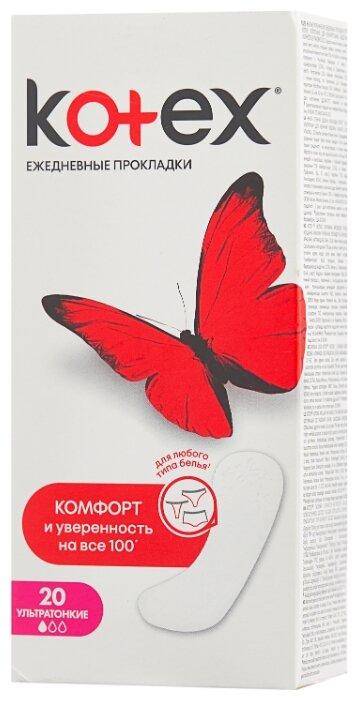 Kotex прокладки ежедневные Super Slim daily 20 шт.