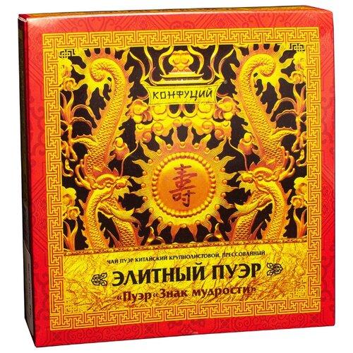 Чай пуэр Конфуций Знак мудрости , 450 г отсутствует конфуций афоризмы мудрости