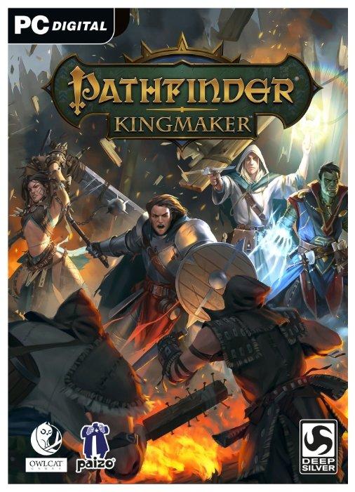 Pathfinder: Kingmaker [электронная версия для PC]