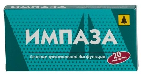 Импаза таб. д/рассас №20