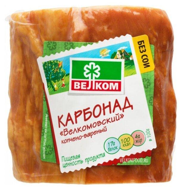 Карбонад Велком варено-копченый 450 гр