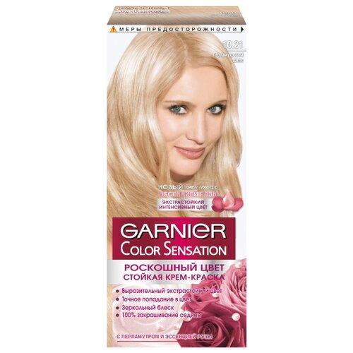 GARNIER Color Sensation Драгоценный жемчуг стойкая крем-краска для волос, 10.21, Перламутровый шелк